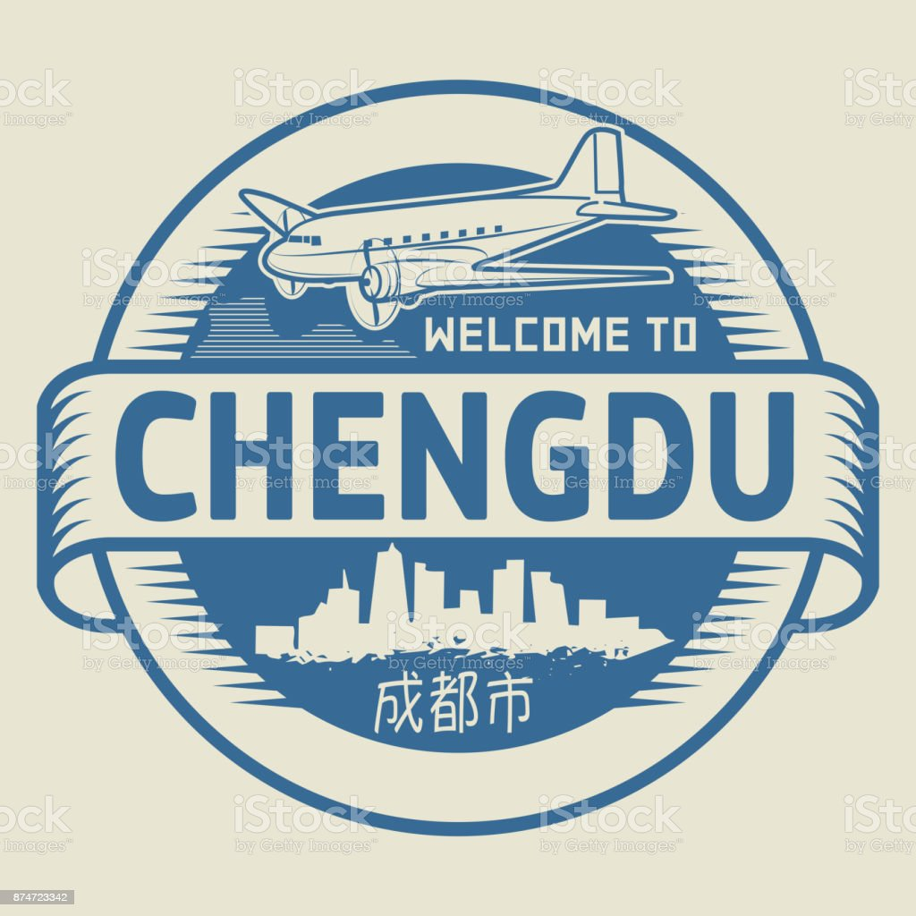 Stamp with text Welcome to Chengdu vector art illustration