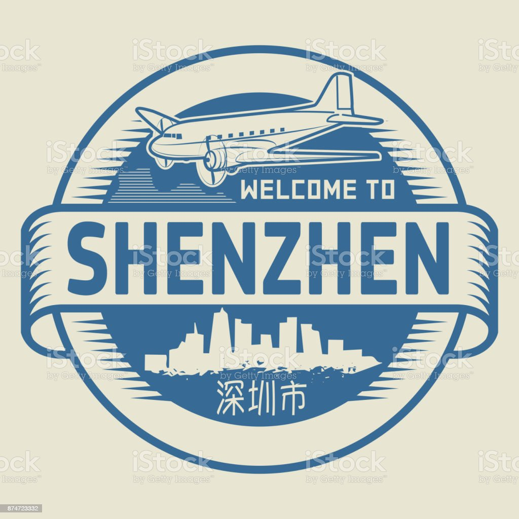 Stamp with text Welcome to Shenzhen vector art illustration