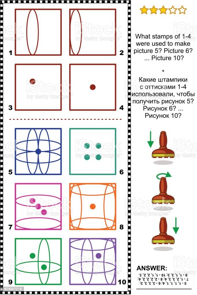 Stamps and prints IQ training picture puzzle royalty-free stamps and prints iq training picture puzzle stock vector art & more images of abstract