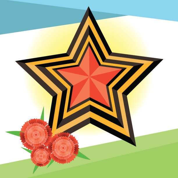 聖喬治絲帶的顏色星向量藝術插圖
