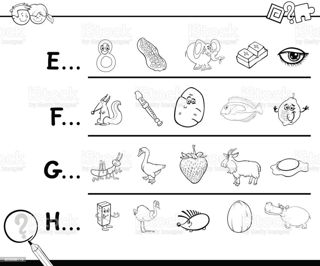Mektup Sayfa Boyama Bir Sözcüğün Başlangıç Stok Vektör Sanatı