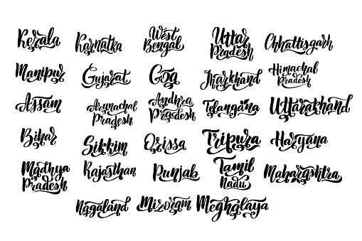 States of India. Handwritten stock lettering set ink typography