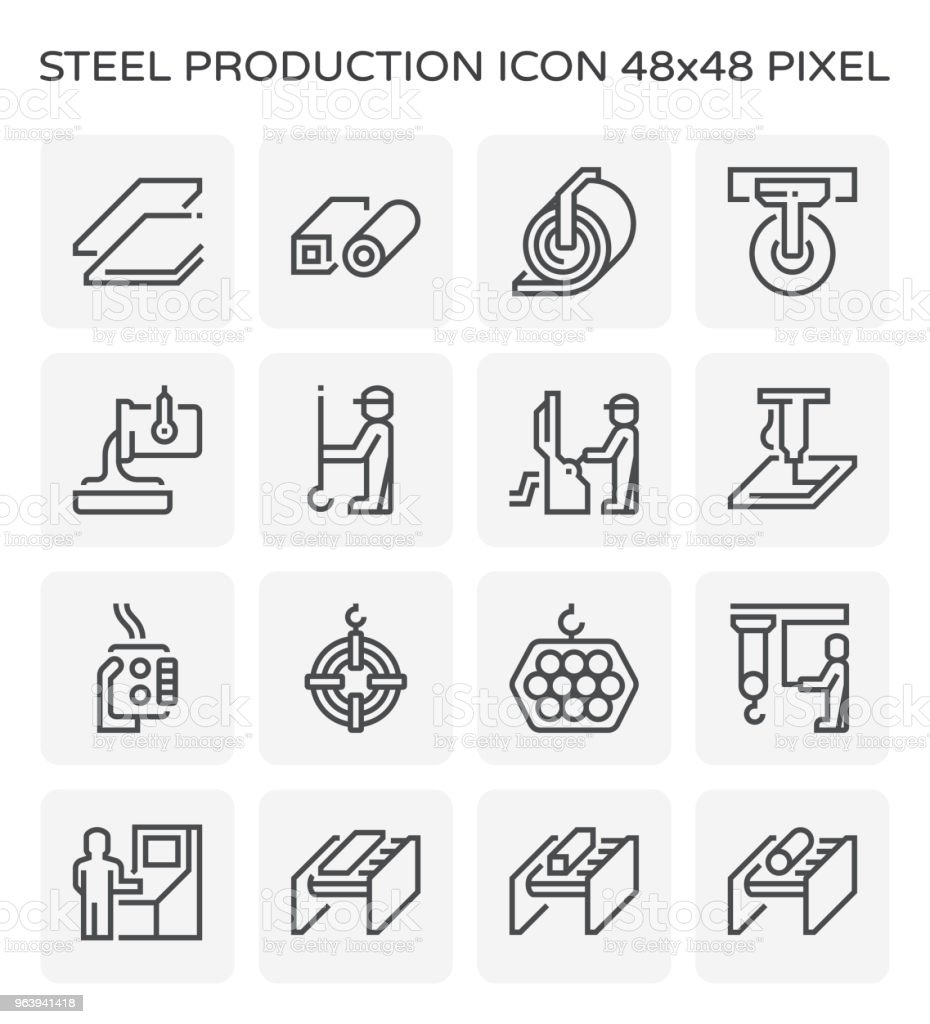 鉄鋼製品アイコン - まぶしいのロイヤリティフリーベクトルアート