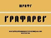 Stencil font. Cyrillic vector