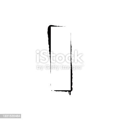 istock Stencil spray effect paint frame. 1331535464