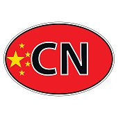 Sticker on car, flag of China
