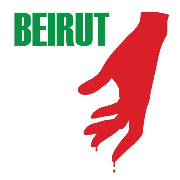 股票插圖,手在血和銘文貝魯特。事故的象徵, 貝魯特黎巴嫩的災難。為貝魯特祈禱。白色背景的插圖,黎巴嫩國旗的顏色。 - beirut explosion 幅插畫檔、美工圖案、卡通及圖標