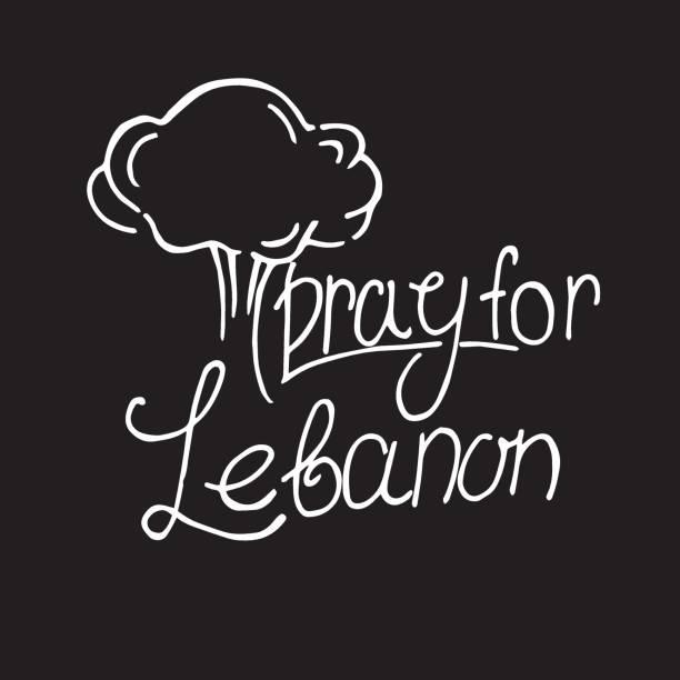 股票插圖字母為黎巴嫩祈禱。悼念信在黑色背景,在黎巴嫩災難的象徵,貝魯特爆炸。為貝魯特祈禱。 - beirut explosion 幅插畫檔、美工圖案、卡通及圖標