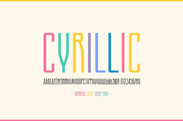 Stock vector cyrillic narrow sans serif font vector art illustration