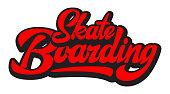Stylish calligraphic inscription - skateboarding. Vector color illustration.