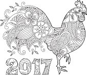 Stylish cock, or rooster and numbers 2017 isolated on white background. Symbol of New Year. inspired style. Zen graphic. Image for calendar, card, coloring book. Art vector illustration