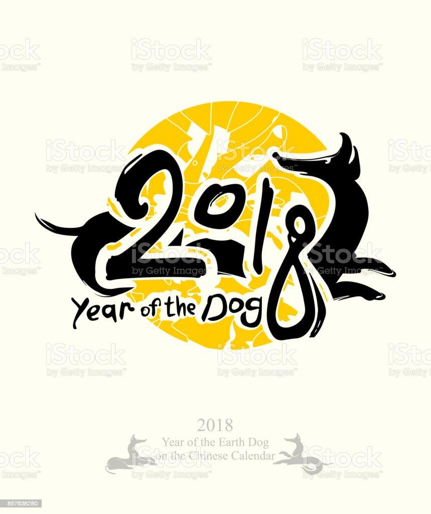 Stilvolle Vorlage Für Das Jahr Des Hundes 2018 Stock Vektor Art und ...