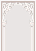 Stylized door in arabic architectural style arch with ornamental patterned stone relief and pillars of islamic mosque,greeting card for Ramadan Kareem