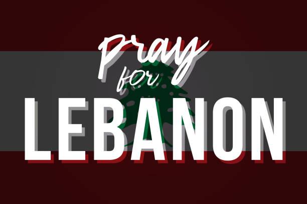 風格化的黎巴嫩國旗,題詞為黎巴嫩祈禱。貝魯特的悲劇。背景致力於在貝魯特強大的爆炸。向量圖。 - beirut explosion 幅插畫檔、美工圖案、卡通及圖標