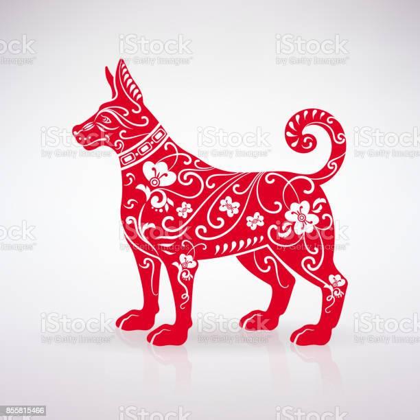 Stylized red dog vector id855815466?b=1&k=6&m=855815466&s=612x612&h=d1dbmohjthtkrpfdcvkfhyy5fz2u0lihxkj hhqgmnc=