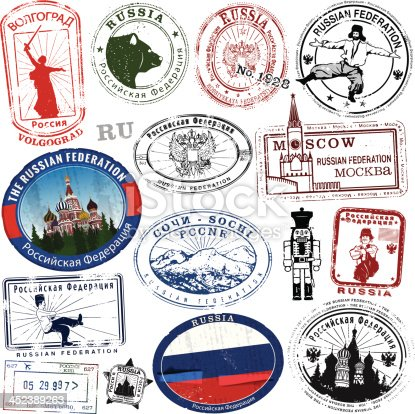 istock Stylized Russian Stamps and Decals 452389263