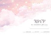 istock Sugar cotton pink clouds vector design background. 1197838419