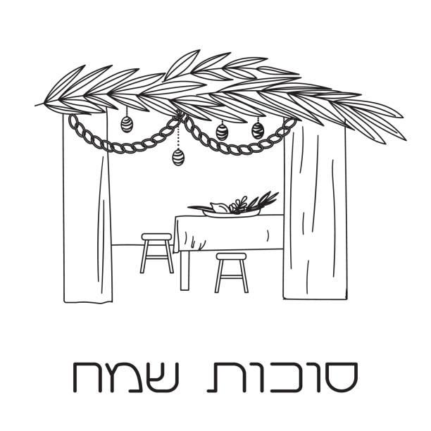 bildbanksillustrationer, clip art samt tecknat material och ikoner med sukkah med bords-, mat- och sukkot-symboler - chain studio