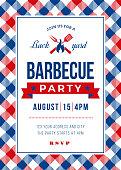Summer BBQ Party Invitation Template - Illustration