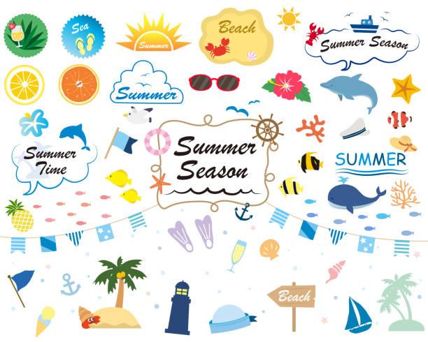 夏デザイン 1 - 海点のイラスト素材/クリップアート素材/マンガ素材/アイコン素材
