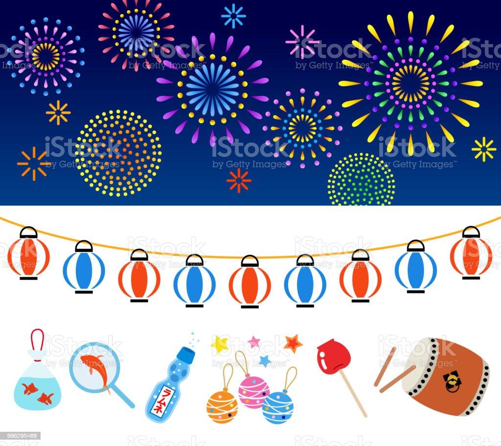 Japanicon セットの夏祭り お盆のベクターアート素材や画像を多数ご