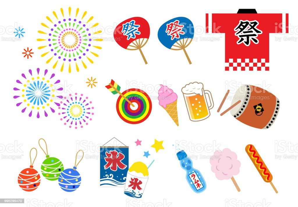 Japanicon セットの夏祭り うちわのベクターアート素材や画像を多数ご