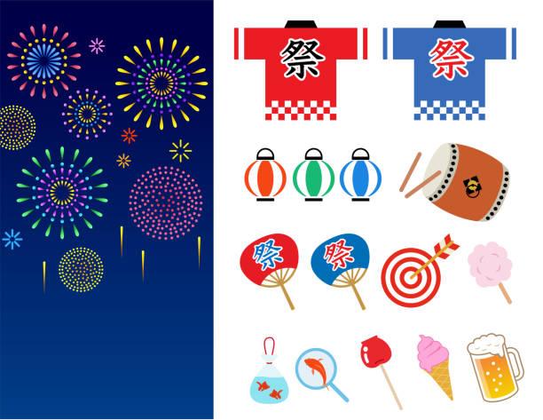 日本の祭り イラスト素材 Istock