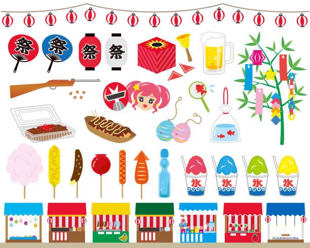 夏祭り素材イラスト - 七夕点のイラスト素材/クリップアート素材/マンガ素材/アイコン素材