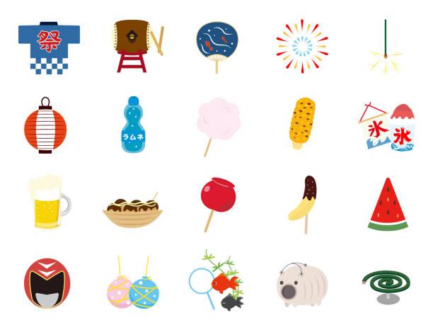 illustrazioni stock, clip art, cartoni animati e icone di tendenza di summer festival2 - banchi di pesci
