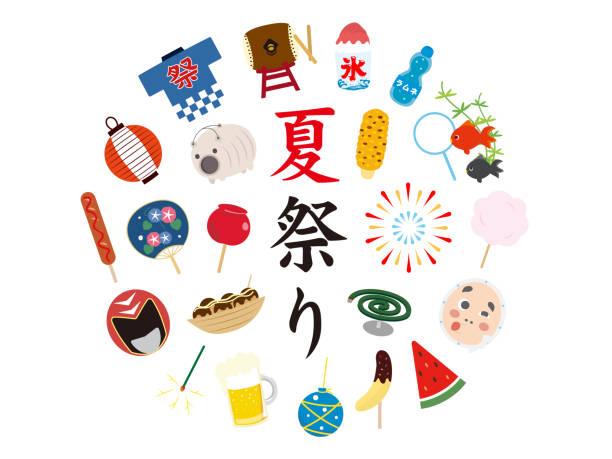 illustrazioni stock, clip art, cartoni animati e icone di tendenza di festival estivo3 - banchi di pesci