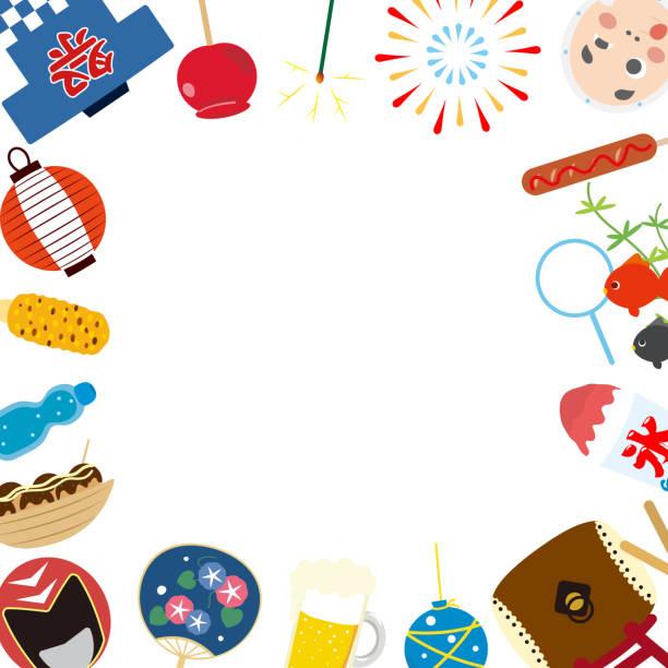 illustrazioni stock, clip art, cartoni animati e icone di tendenza di festival estivo5 - banchi di pesci
