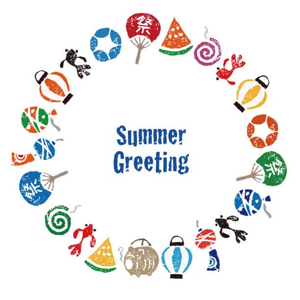 日本の夏の要素を持つ夏のグリーティング - 夏点のイラスト素材/クリップアート素材/マンガ素材/アイコン素材