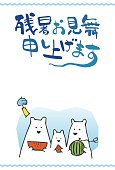 Summer greeting with polar bear family eating watermelons