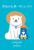 "Summer Greetings Card. Polar Bear and Penguin Character. Vector illustration. Translation:""Summer Greetings."""