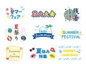 It is an illustration Summer logos.