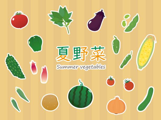 夏野菜 - 枝豆点のイラスト素材/クリップアート素材/マンガ素材/アイコン素材