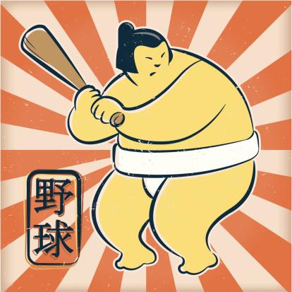 Sumo Baseball League