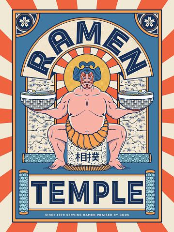 Sumo Ramen Temple