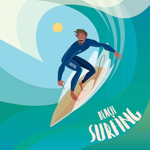 サーファーの波 - サーフィン点のイラスト素材/クリップアート素材/マンガ素材/アイコン素材