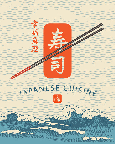 sushi banner with chopsticks and sea waves
