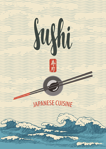 sushi banner with sticks, soy sauce and sea waves