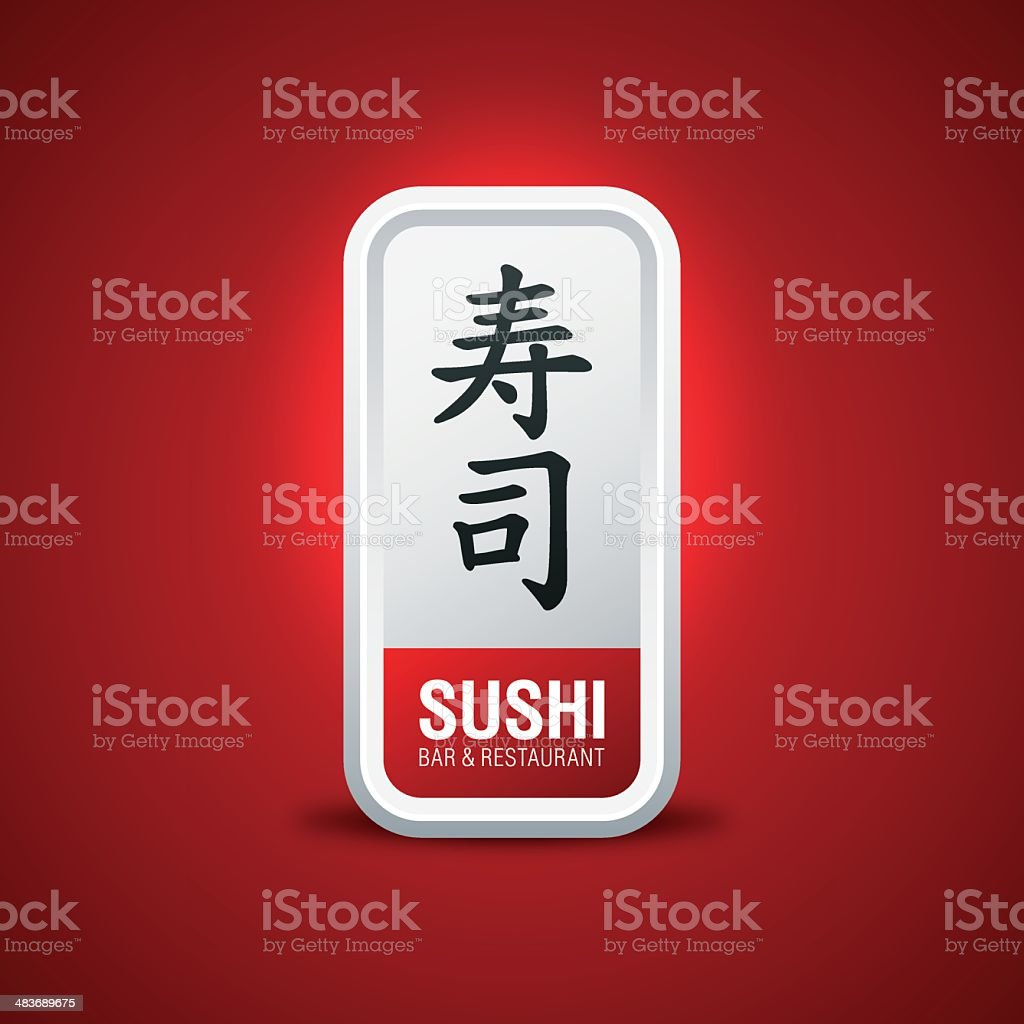 Sushi Bar royalty-free stock vector art