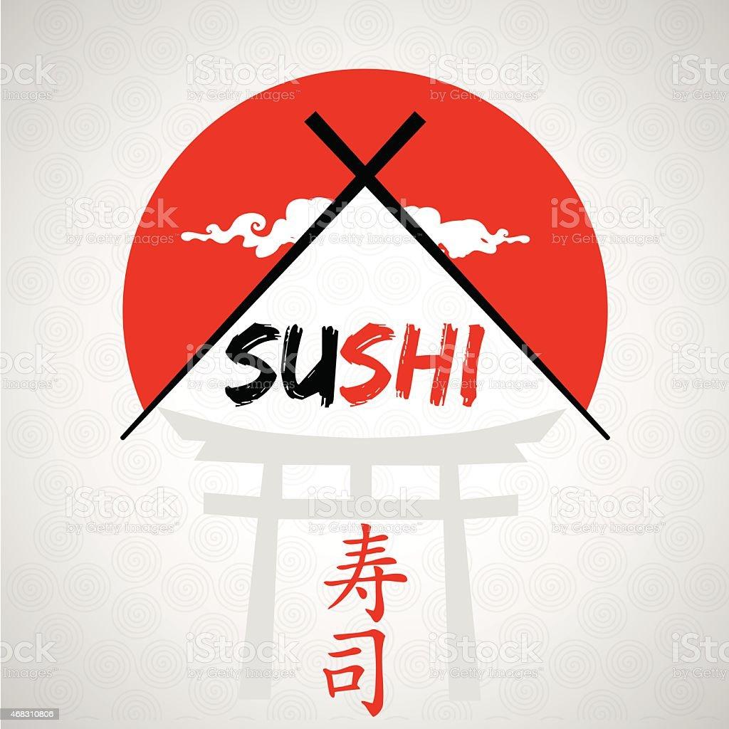 Sushi Logo vector art illustration