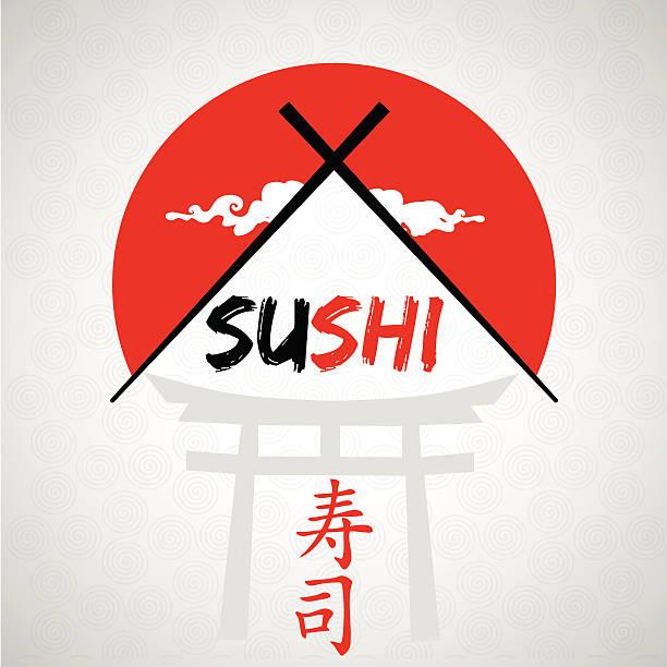 illustrazioni stock, clip art, cartoni animati e icone di tendenza di sushi con logo - banchi di pesci