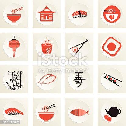 Sushi Restaurant Icon