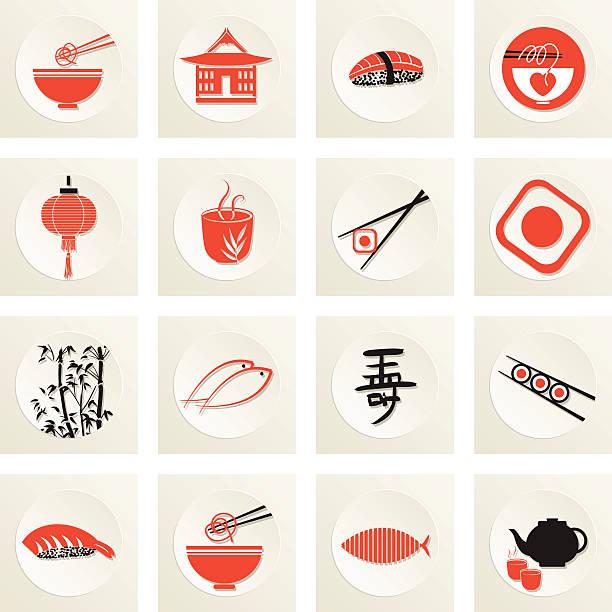 寿司レストラン「アイコン - 寿司点のイラスト素材/クリップアート素材/マンガ素材/アイコン素材