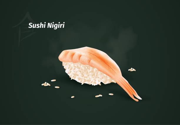 寿司。 ベクターアートイラスト