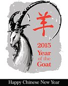 "Vector illustration of a hand drawn Goat and text ""2015 Year of the Goat "" and a  calligraphically drawn Chinese logogram for ""Goat"" against textured background. EPS-10. All elements neatly in well described layers and groups for easy editing."