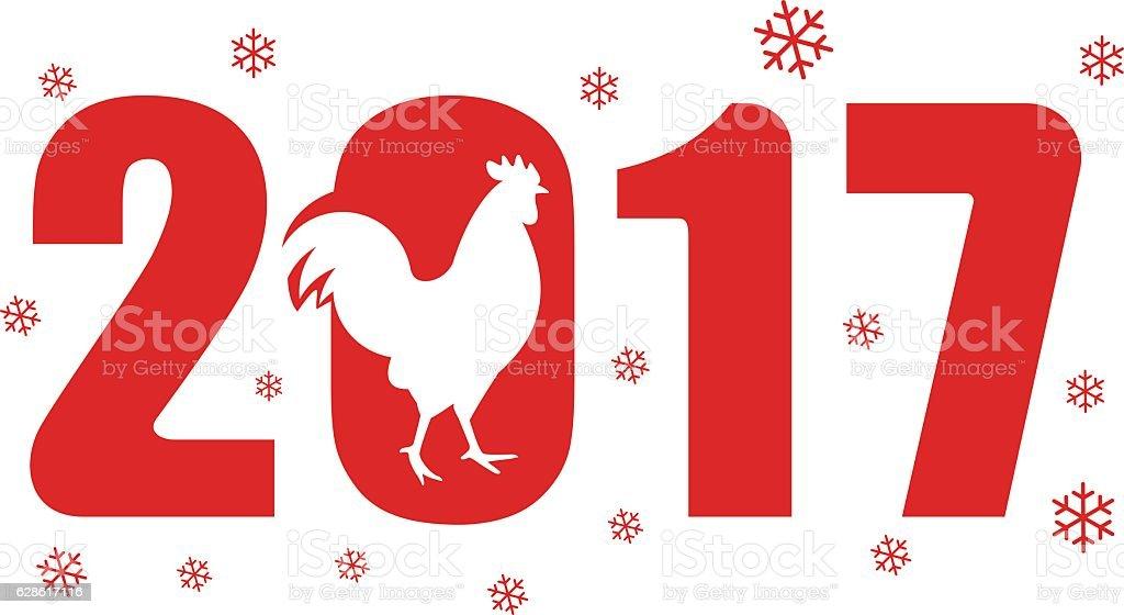 symbol of cock 2017 on the Chinese calendar. ベクターアートイラスト