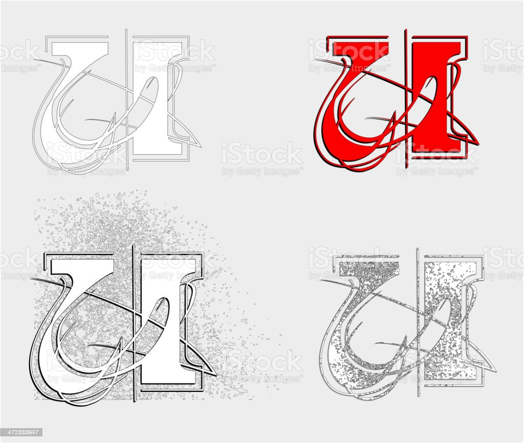 symbol U royalty-free stock vector art
